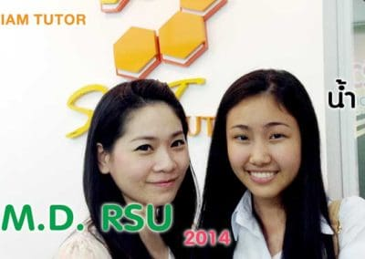 Siam-Tutor---RSU-MD-2014-Nam
